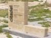 Amman2014-052
