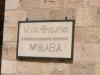BaptismNeboMadaba2014-075