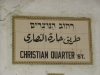Jerusalem-166