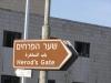Jerusalem-174