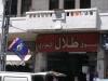 Amman2014-088