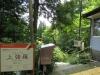 Hakone-002