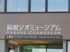 Hakone-015