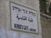 Jerusalem-103
