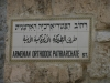 Jerusalem-118