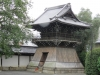 Kyoto-009