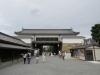 Kyoto-117