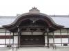Kyoto-145