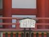 Miyajima-Hiroshima-091
