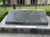 Miyajima-Hiroshima-111