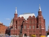 Moscow2010-001