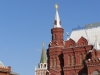 Moscow2010-008