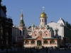 Moscow2010-014