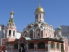 Moscow2010-081