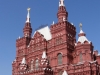Moscow2010-083