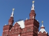 Moscow2010-084