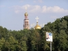Moscow2010-314