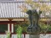 Nara-101