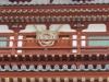 Nara-189